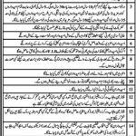 Punjab Workers Welfare Board Jobs 04 Aug 2019