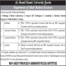 Alhamd Islamic University Jobs 16 September 2019