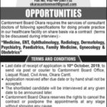 Cantonment Board In Okara Jobs 26 Sep 2019