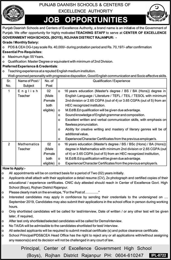 Jobs in Daanish Schools And Centers Of Excellence Authority 27 September 2019