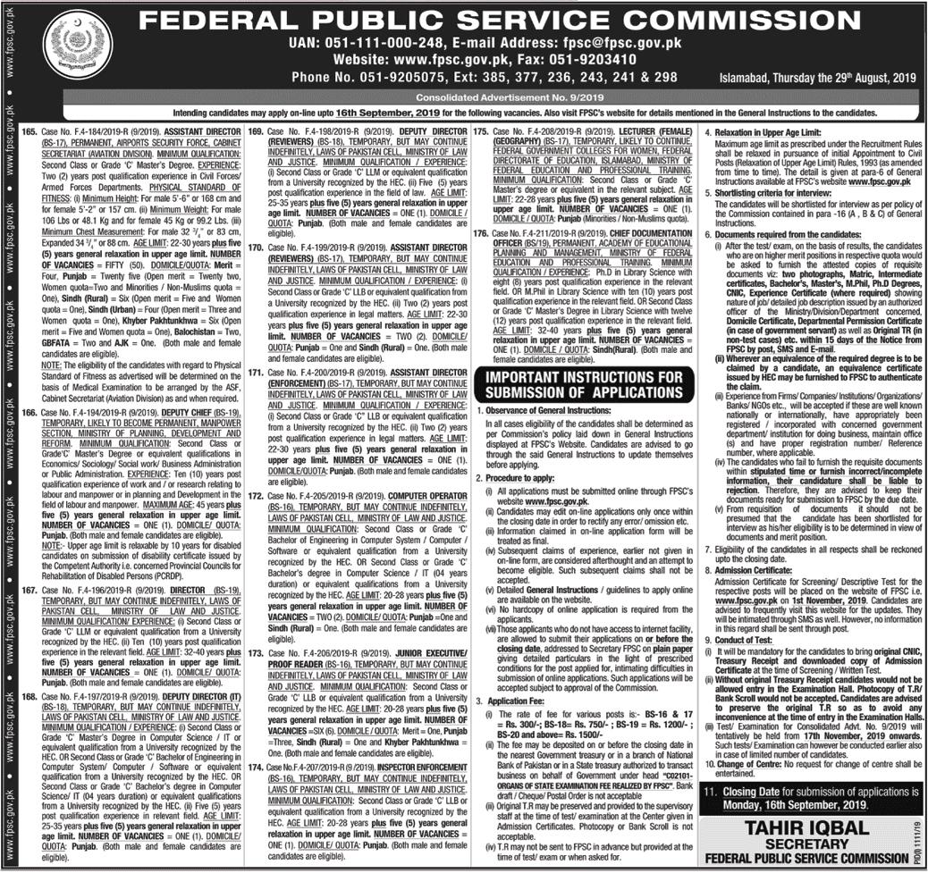 Federal Public Service Commission (FPSC) jobs 2019