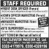 Fuji Elevator Pakistan Co. Ltd. Jobs 15 September 2019