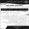 Govt Of Azad Jammu and Kashmir Jobs 18 September 2019