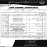 Govt Of Azad Jammu and Kashmir Jobs 27 September 2019