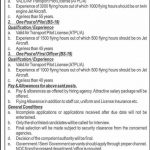 Govt Of Balochistan Jobs 09 Sep 2019