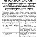 Jobs in Mines And Minerals Department Sindh 18 Sep 2019