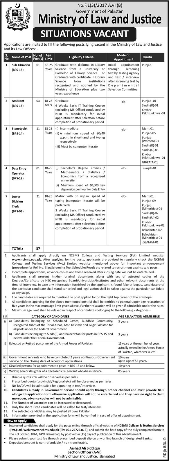 Jobs In Ministry of Law and Justice Govt Of Pakistan 28 September 2019