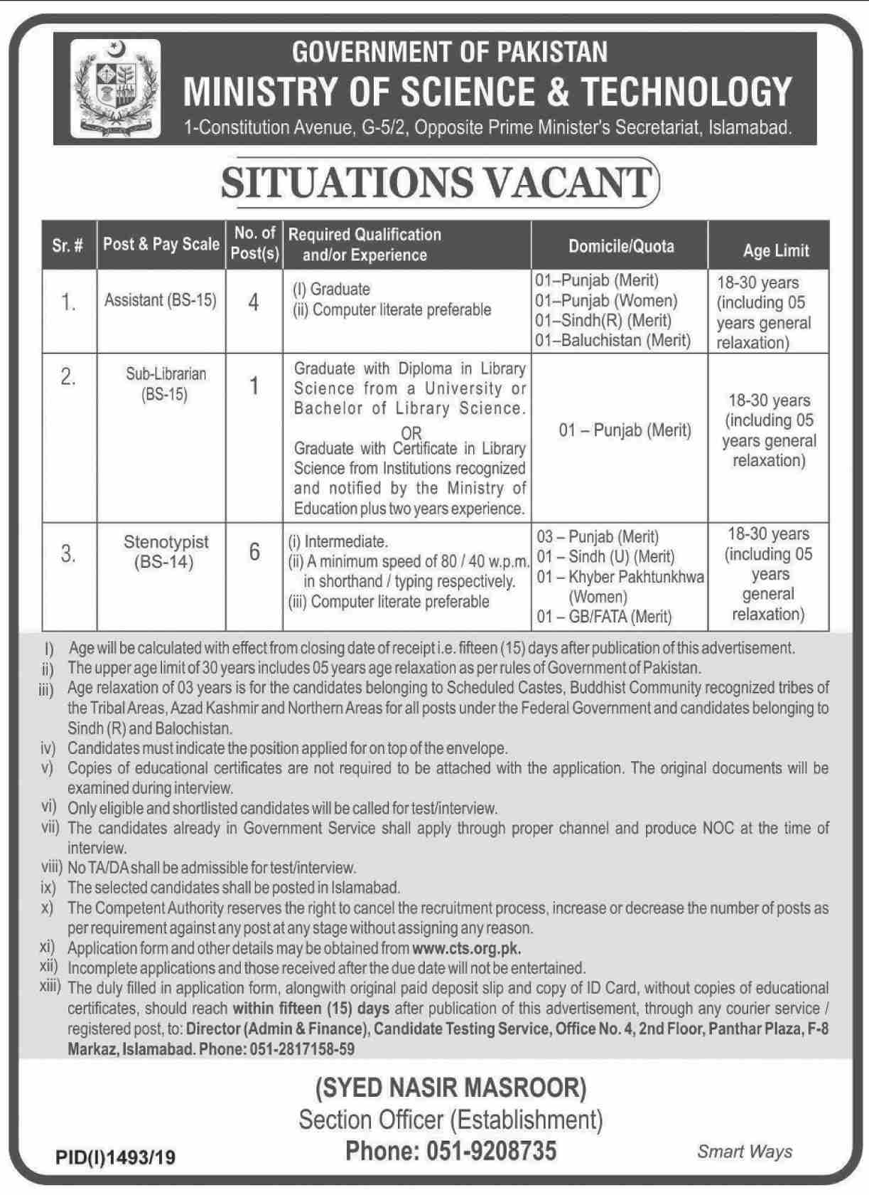 Ministry of Science and Technology Govt of Pakistan jobs 2019
