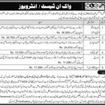 National Logistics Cell Jobs 26 Sep 2019