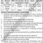 National Transmission And Despatch Company Limited Jobs 08 Sep 2019