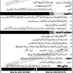 Pakistan Army Janbaz Force Jobs 05 Sep 2019
