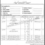 Pakistan Public Works Department Jobs 08 Sep 2019