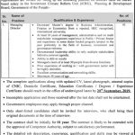 Planning And Development Department Govt Of The Punjab Jobs 01 Sep 2019