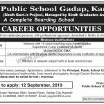 Public School Gadap Karachi Jobs 06 Sep 2019