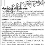 Public Sector Organization Karachi Jobs 05 Sep 2019