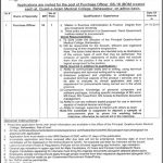 Quaid-E-Azam Medical Bahawal Victoria Hospital Jobs 07 Sep 2019