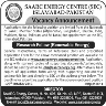 Saarc Energy Centre Jobs 16 September 2019