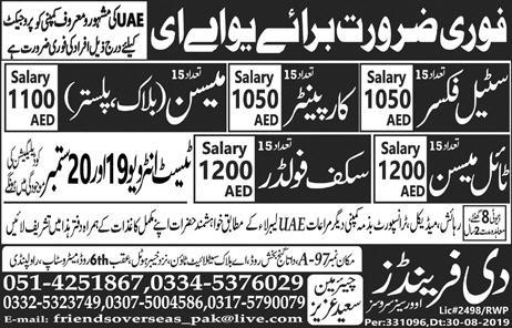 Jobs In The Friends Overseas Services 16 September 2019
