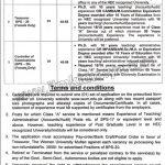The Women University Multan Jobs 08 Sep 2019
