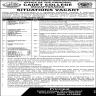 Cadet College Muzaffarabad Jobs 10 October 2019