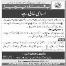 Drivers Required In Pakistan Railways Jobs 25 October 2019