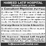 Hameed Lateef Hospital Jobs 20 October 2019