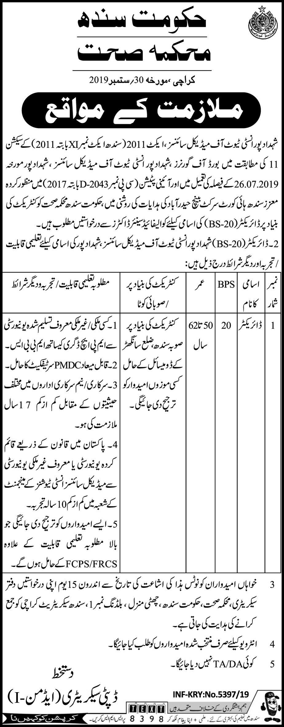 Health Department Govt of Sindh Jobs 02 October 2019 ...