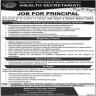 Health Secretariat Govt Of Azad Jammu and Kashmir Jobs 31 October 2019