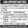 Jobs Required In World Wildlife Foundation Pakistan Jobs 23 October 2019