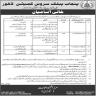 Punjab Public Service Commission (PPSC) Jobs 24 October 2019