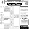 Shaheed Benazir Bhutto University Jobs 02 October 2019