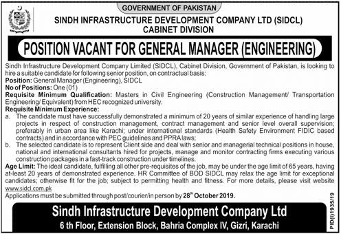 Jobs In Sindh Infrastructure Development Authority Government of Pakistan 15 October 2019