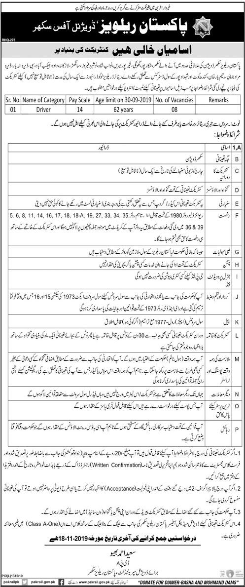 Drivers Required In Pakistan Railways 06 November 2019