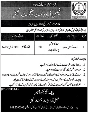 Jobs In Faisalabad Waste Management Company FWMC 09 November 2019
