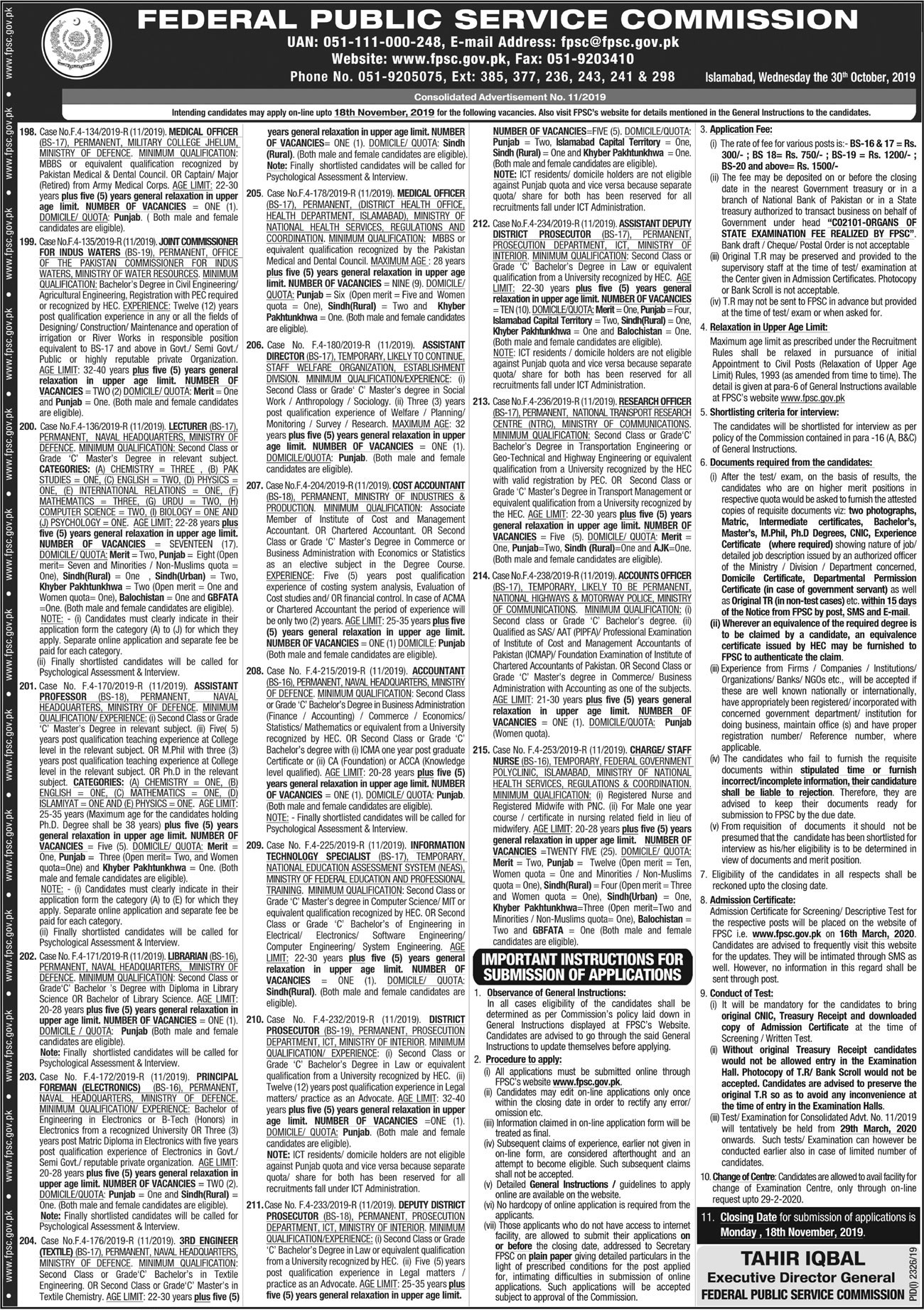 Jobs In Federal Public Service Commission (FPSC) 03 November 2019