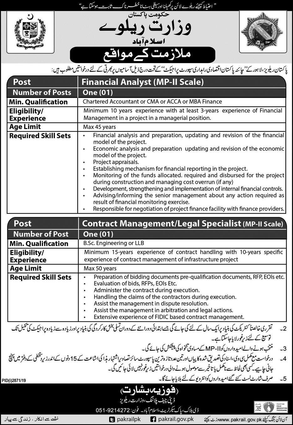 Jobs In Ministry of Railways Govt of Pakistan 29 November 2019