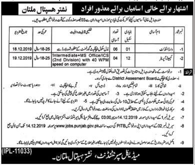 Jobs In Nishtar Hospital Multan 29 November 2019