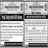 Overseas Employment Corporation Islamabad Jobs 17 November 2019