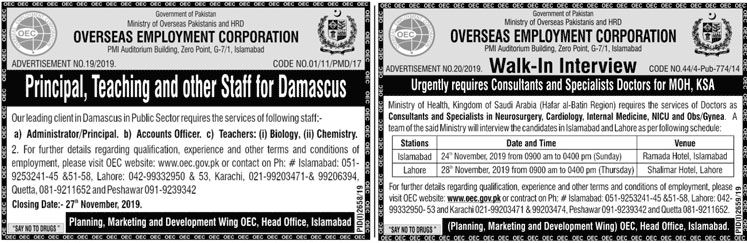 Jobs In Overseas Employment Corporation Islamabad 17 November 2019
