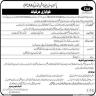 Pakistan Civil Aviation Authority CAA Jobs 14 November 2019