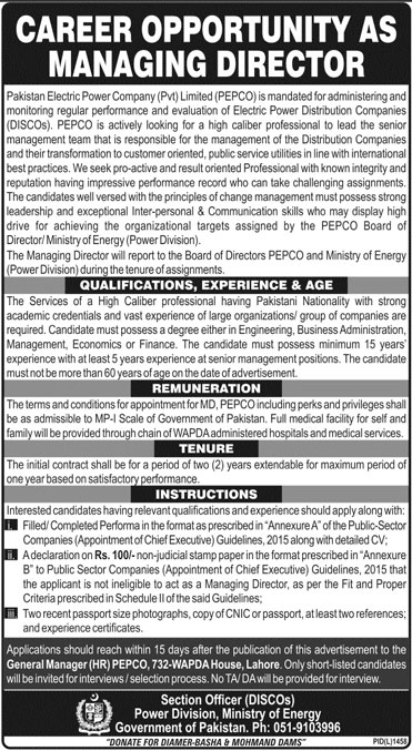 Jobs In Pakistan Electric Power Company Pvt Limited PEPCO 17 November 2019