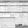 Punjab Public Service Commission (PPSC) Jobs 03 November 2019