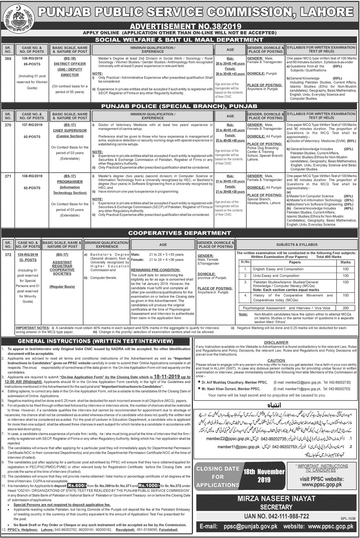 Jobs In Punjab Public Service Commission (PPSC) 03 November 2019