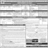 Punjab Public Service Commission (PPSC) Jobs 10 November 2019