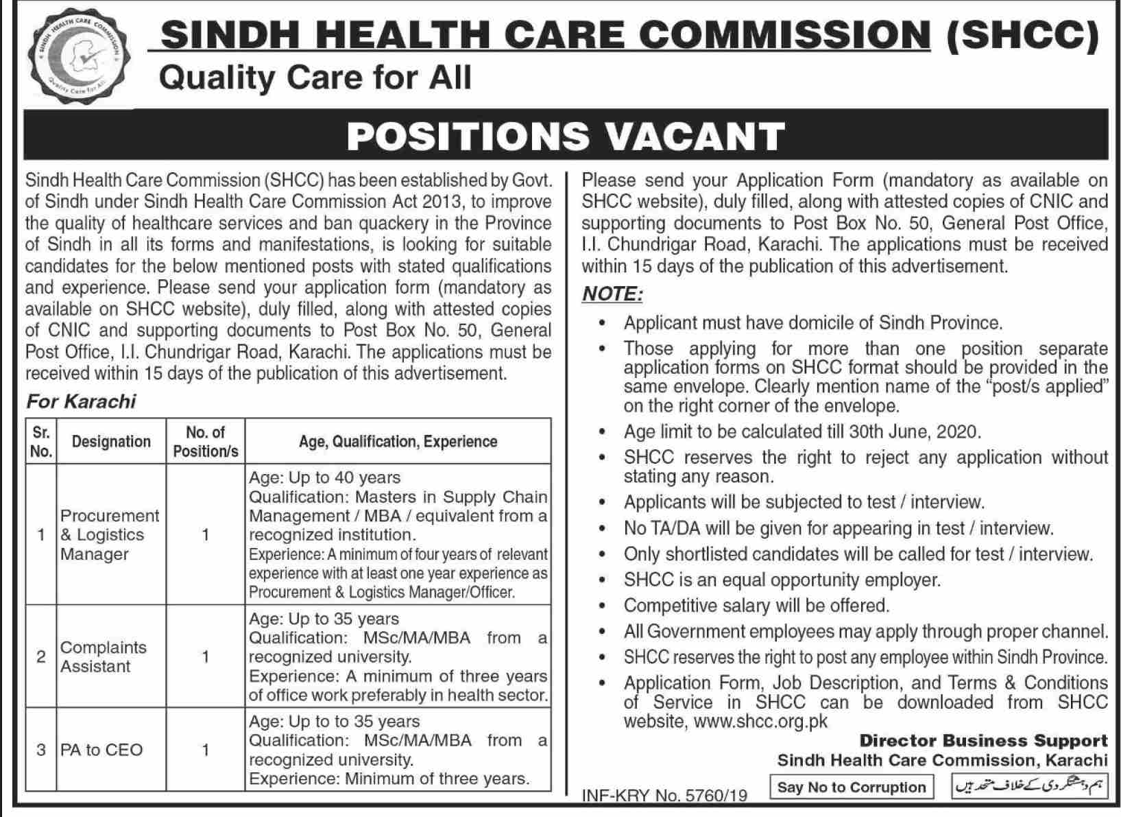 Jobs In Sindh Health Care Commission SHCC 08 November 2019