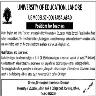 University of Education Lahore Jobs 16 November 2019