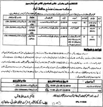 Jobs In Health Department District Hafizabad 13 December 2019