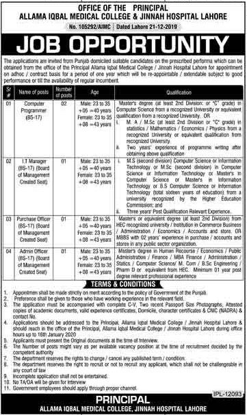 Jobs In Office Of The Principal Allama Iqbal Medical College And Jinnah Hospital 27 December 2019