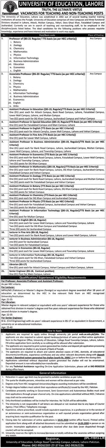 Jobs In University of Education 21 December 2019