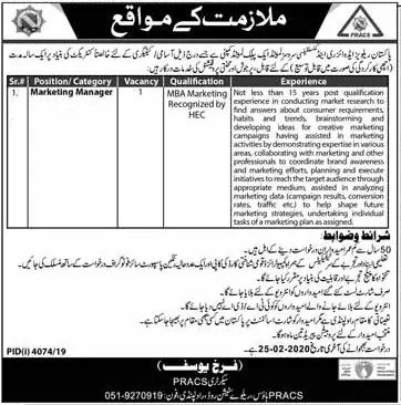 Marketing Manager Required In Pakistan Railways 25 January 2020